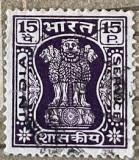 India Capitala Pilonului Asoka, Arta, Stampilat
