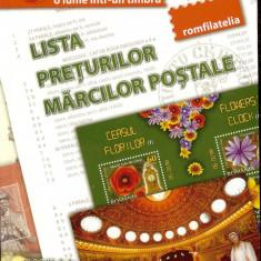 Lista preturilor marcilor postale 2007