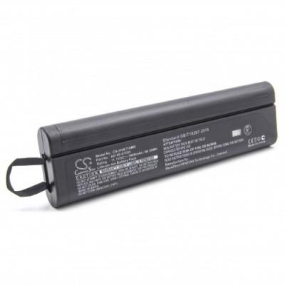 Acumulator pentru hp va7100, va7110 u.a. 11.1v, li-ion, 7800mah, , foto