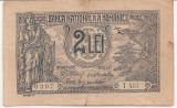ROMANIA 2 LEI 1915 SERIE 3 CIFRE F