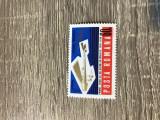 Romania 1970 Avion cu reactie MNH