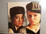 VINIL  Alan Parsons Project – Eve   LP VG+