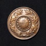 Medalie propaganda comunista - 23 August -  Concursul brigazilor artistice