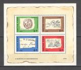 Ungaria.1972 Ziua marcii postale-Bl.  SU.166