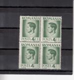 1945 LP 188 MIHAI I  BLOC DE 4 TIMBRE EROARE  DANTELURA  SI I DIN LEI  INTRERUPT