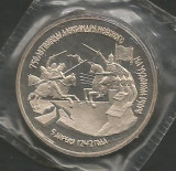 RUSIA  3 RUBLE 1992 - 750 ANI VICTORIA ALEXANDER la NEVSKY'S - PROOF in Folie