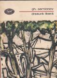 GH. SEMIONOV - DRESURA LIBERA ( BPT 1039 )