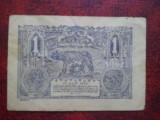 1920-1leu-17 iulie-circ