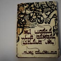 Israil Bercovici - 100 ani de teatru evreiesc in Romania (idis, 1976)