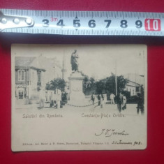 Constanta Liliput Piata Ovidiu, Necirculata, Printata