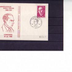 1982 - Carte postala Vasile Parvan 5 Lei