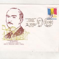 Bnk fil  Plic ocazional centenar nastere Ion Pillat Dorohoi 1991, Romania de la 1950, Oameni