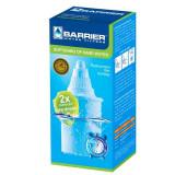 Cartus filtrant Barrier Hardness, dedurizare