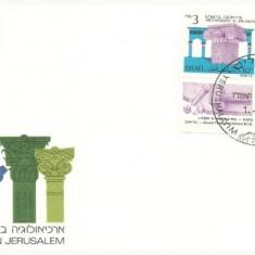 Israel 1986 - arheologie, FDC