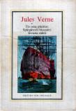 Un oraş plutitor * Spărgătorii blocadei * Invazia mării de Jules Verne
