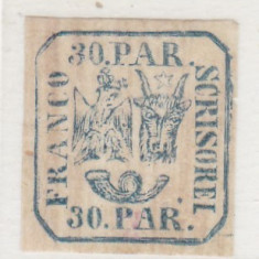 ROMANIA 1864 LP 13 PRINCIPATELE UNITE EMISIUNEA a II-a 30 PARALE  ALBASTRU   MNH
