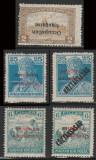 1919 Romania - 5 timbre cu erori Ocupatia Franceza in Arad, supratipar rasturnat, Istorie, Nestampilat