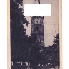 CP Baia Mare - Turnul Stefan, RPR, circulata 1959, Fotografie