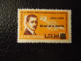 Serie timbre romanesti cosmos nestampilate Romania MNH