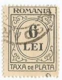 România, LP IV.14d/1926, Taxă de plată, tip. negru, h. albă, eroare 2, oblit.