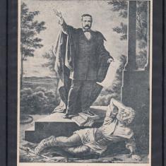 ANDREI MURESANU  POET   SI REVOLUTIONAR  ROMAN, Necirculata, Printata