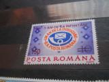 1992/2018    LP 1298  UN AN DE LA INFIINTAREA RA POSTA ROMANA