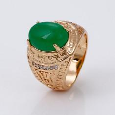 Inel unisex Luxury Jad dublu placat aur 24K, 57 - 67