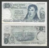 ARGENTINA  5  PESOS   1974    UNC  [1]  P - 294a.2  ,   necirculata