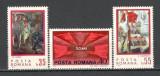 Romania.1971 50 ani PCR  HR.215, Nestampilat