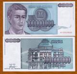 = IUGOSLAVIA – 100 000 000 DINARA – 1993 – UNC   =