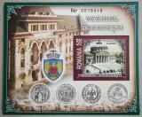 COLITA MNH ROMANIA-VECHIUL BUCURESTI, Nestampilat