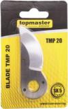 Topmaster Profesional Lama de rezerva pentru foarfeca vie 370514