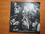 Program teatrul nottara 1968-1969 - dorin varga,sandu sticlaru