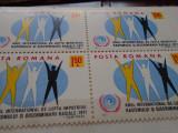 1971/2018  LP755   ANUL INTERNAETIONAL DE LUPTA IMPOTRIVA APARTHEIDULUI X4