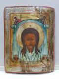 Iisus Pantocrator, Icoana Rusia Sec. 19