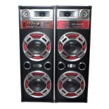 Set boxe active 620, 500 W, Bluetooth, radio, USB, SD Card, telecomanda, General