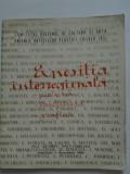 """Expoziția Interregionala pictura, sculptura, grafică, Sala """"Victoria"""" Iași, 1966"""