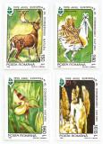 România, LP 1381/1995, Anul European al Conservării Naturii, MNH, Nestampilat