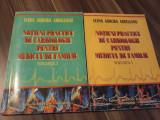 NOTIUNI PRACTICE DE CARDIOLOGIE PENTRU MEDICUL DE FAMILIE VOL 1+2 E.A.ARDELEANU