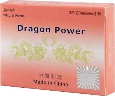 Tablete pentru imbunatatirea performantelor sexuale Dragon Power foto