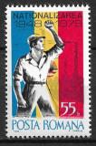 România - 1978 - LP 958 - Naționalizare mijloace producție - serie completă MNH, Nestampilat