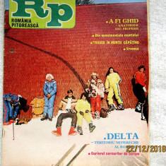 Romania Pitoreasca cu jud.Buzau - feb. 1983