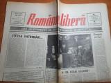 "romania libera 4 februarie 1990-art. "" pe cine aparau atacatorii ? """
