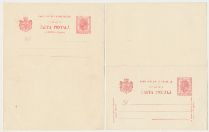 1900 ROMANIA Spic de Grau 10b intreg postal dublu neuzat, stare FB