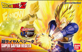 Bandai Model Kit, Figure Rise Standard Super Saiyan Vegeta