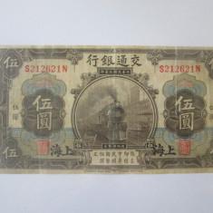 Cumpara ieftin Rara! China 5 Yuan 1914 cu supratipar Shanghai care acopera data