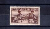 ROMANIA 1948 - PRIETENIA ROMANO-BULGARA - MNH - LP 231, Nestampilat