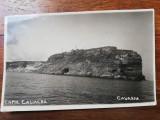 Carte postala Capul Caliacra, Cavarna, grota focilor, necirculata, stare buna