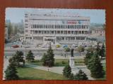 Ploiesti - Magazinul Omnia - circulata 1975, Fotografie