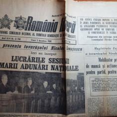 romania libera 2 decembrie 1988-70 ani de la marea unire